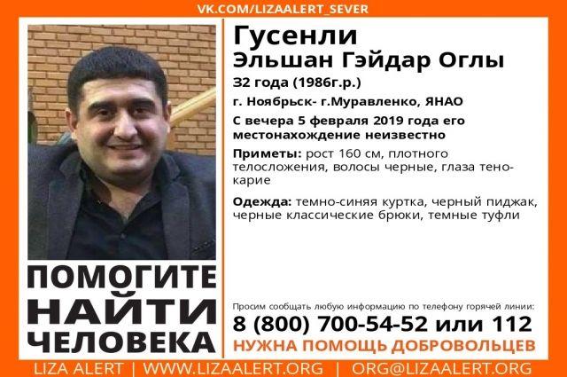 В Ноябрьске разыскивают таксиста, который пропал сутки назад