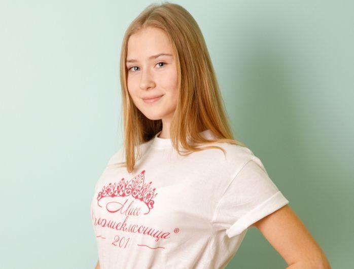 Алиса Путина. Школа №37.