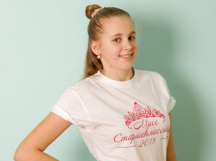 Анастасия Калиниченко. Школа № 49.