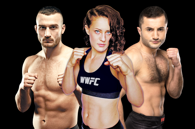 Турнир WWFC 14: Друзья Конора МакГрегора едут в Украину устраивать шоу