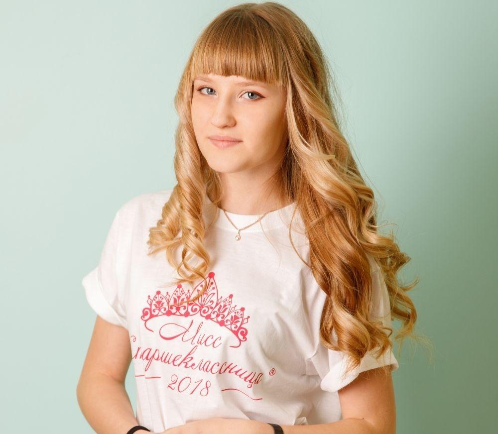 Кристина Хисматуллова. Школа № 133.