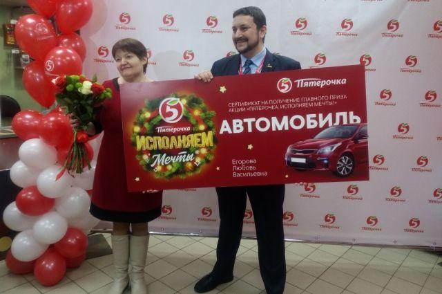 Обладательница одного из главных призов - Любовь Егорова