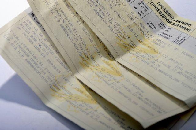 Укрзализныця опровергла информацию о повышении цен на проезд