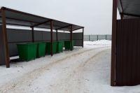 Тюменским семьям компенсируют оплату на вывоз мусора