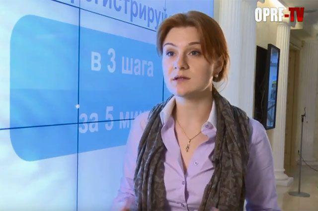 Уроженка Барнаула Мария Бутина