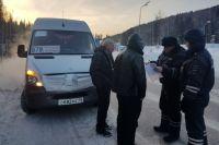 Многие автобусы не готовы к дальним поездкам в морозы.