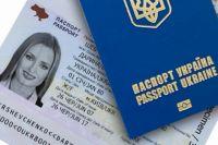Биометрический заграничный паспорт: что изменилось для украинцев