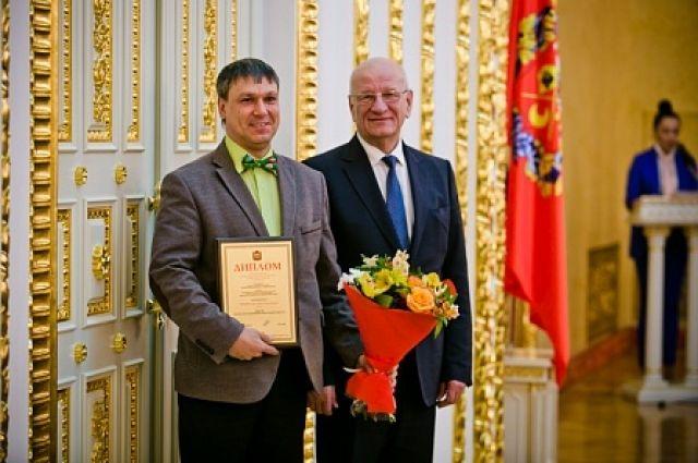 В Оренбуржье наградили лучших ученых в День науки