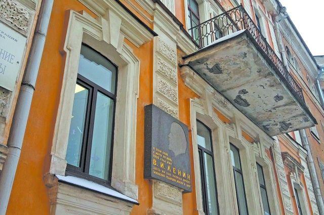 В музее села Успенка добавилось экспонатов