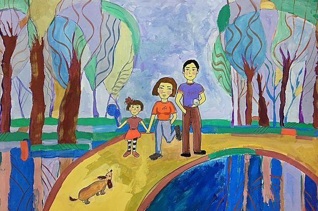 Семья и мой город картинки мероприятие, котором