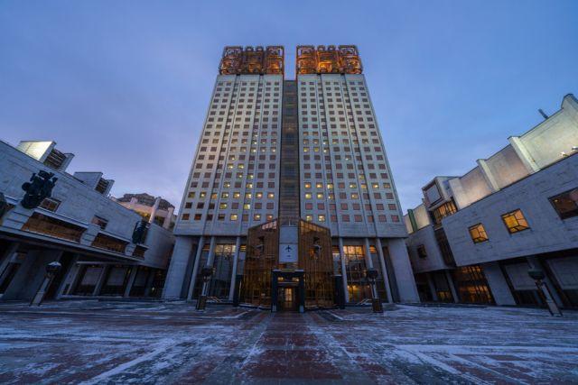 Мозг Нации. Российская академия наук отмечает 295-летие