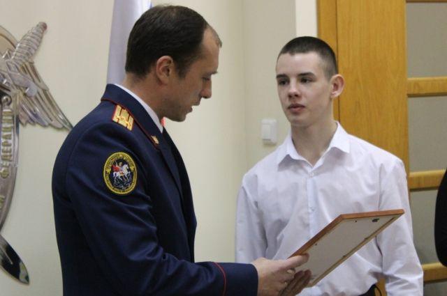 Молодому человеку вручили благодарность от руководства СКР.