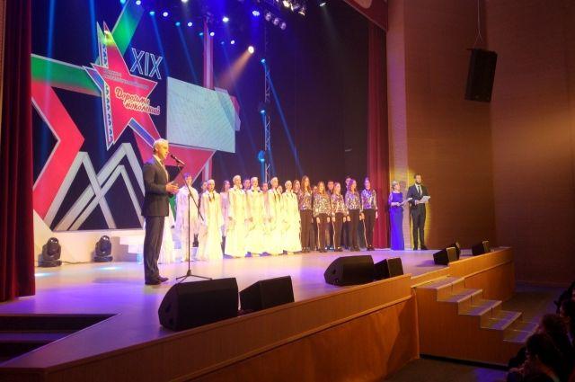 В Ноябрьске подвели итоги конкурса патриотической песни «Дорогами поколений»