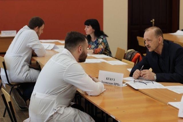 Тюменских студентов приглашают на ярмарку вакансий
