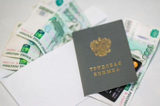 На руководителя возбуждены дела об административных правонарушениях, ему назначен штраф в 11 000 рублей.