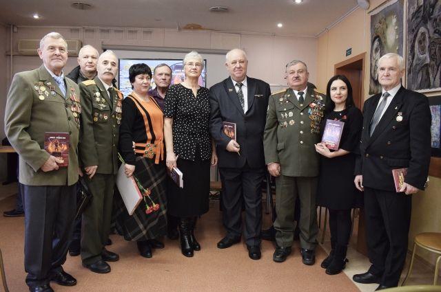 Тюменские чернобыльцы встретились в Центральной городской библиотеке