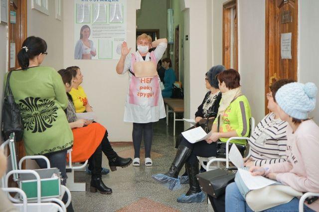 Ишимцы присоединились к участию в социальном всеобуче «Нет раку груди!»