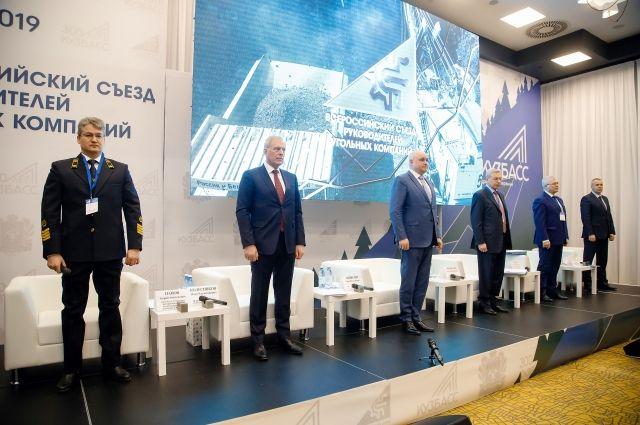 Предложение было озвучено во время всероссийского съезда руководителей угольных компаний в Новокузнецке.
