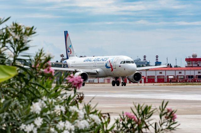 Уральские авиалинии проводят акцию «Билеты в лето»