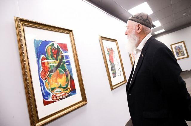Выставка работает до 12 марта.