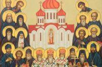 11 февраля в республике Коми отмечают праздник в честь Собора Коми святых.
