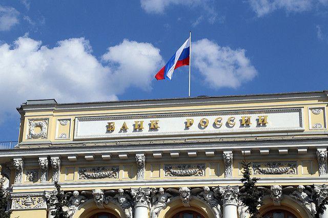 ЦБ нашел признаки вывода активов из«Московского вексельного банка»