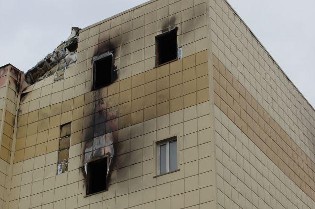 Пожар в «Зимней Вишне» произошел 25 марта 2018 года, жертвами трагедии стали 60 человек, среди которых был 41 ребенок.