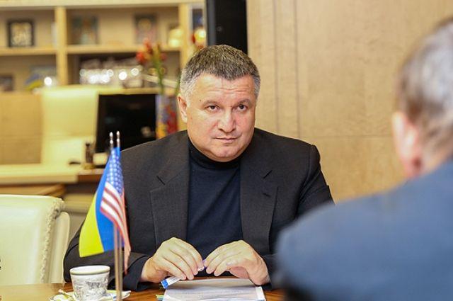 Аваков представит США новую редакцию плана освобождения Донбасса