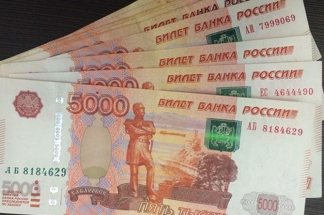 В Пермском крае выросло число поддельных пятитысячных купюр