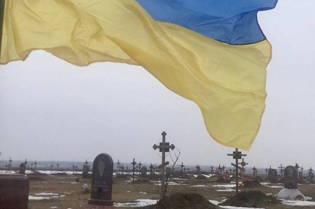 В Украине планируют создать унифицированый ритуал погребения военных
