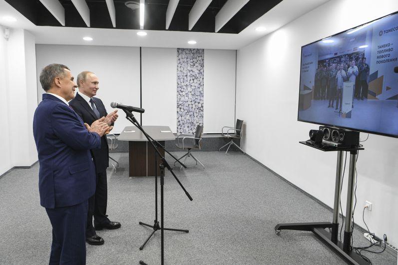 В Иннополисе Владимир Путин и Рустам Минниханов в формате видеосвязи приняли участие в церемонии запуска производства автобензинов на нижнекамском нефтеперерабатывающем комплексе «ТАНЕКО».