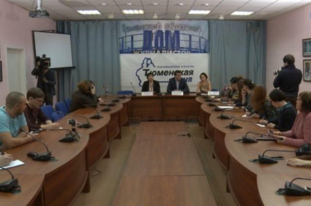 Тюменцам рассказали, как получить перерасчет по ошибочным квитанциям за ТКО