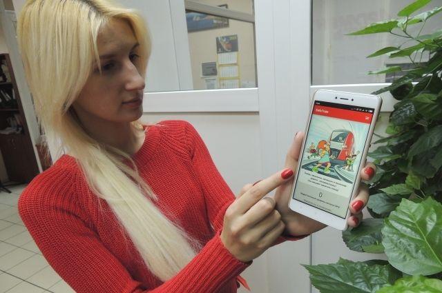 РЖД разработана бесплатная программа «SAFETRAIN» («Берегись поезда»), которую запустили в прошлом году. Данное приложение помогает родителям следить за безопасностью ребёнка.