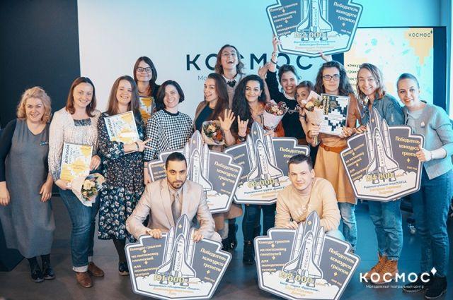 Тюменские организаторы творческих мероприятий выиграют до 500 тысяч рублей