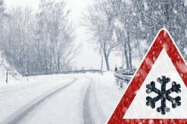 Из-за ухудшения погодных условий временные осложнения движения грузовых автомобилей на ряде дорог в Киевской, Винницкой и Черкасской областях.