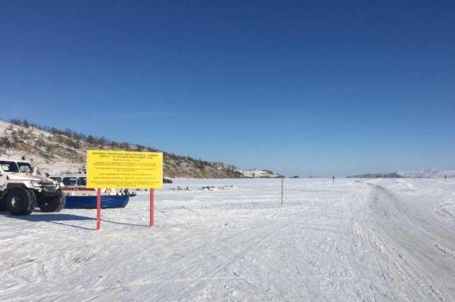 По ледовой переправе на Ольхон могут ехать автомобили весом меньше 10 тонн .
