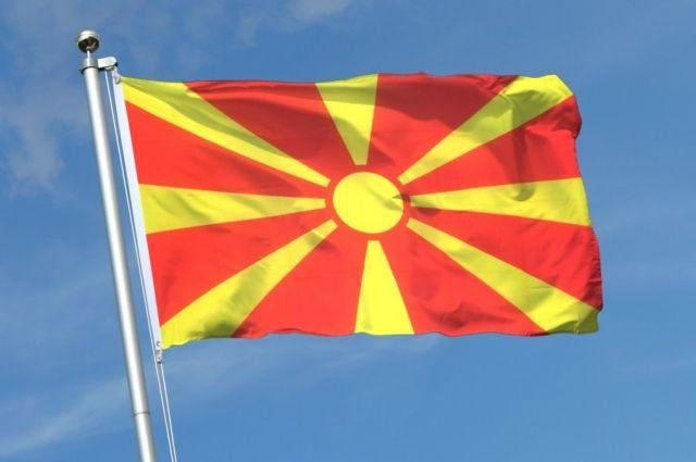 Македония официально изменила название страны.