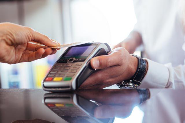 сравни ру потребительский кредит пермь оплата мтс с банковской карты без комиссии спб