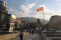 Северная Македония.