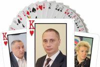 Шансов потягаться с Борисовым (в центре) практически нет ни у уволенного из муниципального учреждения Фалевича (слева), ни у представительницы сферы культуры Ермишиной (справа).