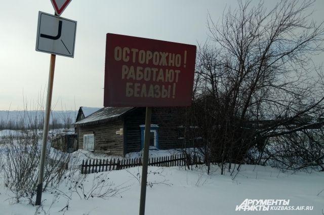 Далеко не все кузбассовцы довольны соседством с угольщиками.