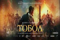 Действие картины разворачивается в Петербурге и в Сибири, в Тобольске