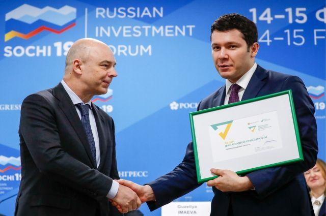 Министр финансов РФ Антон Силуанов вручил награду Антону Алиханову
