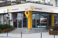 Украинцы смогут получить субсидию по почте: заявление оператора