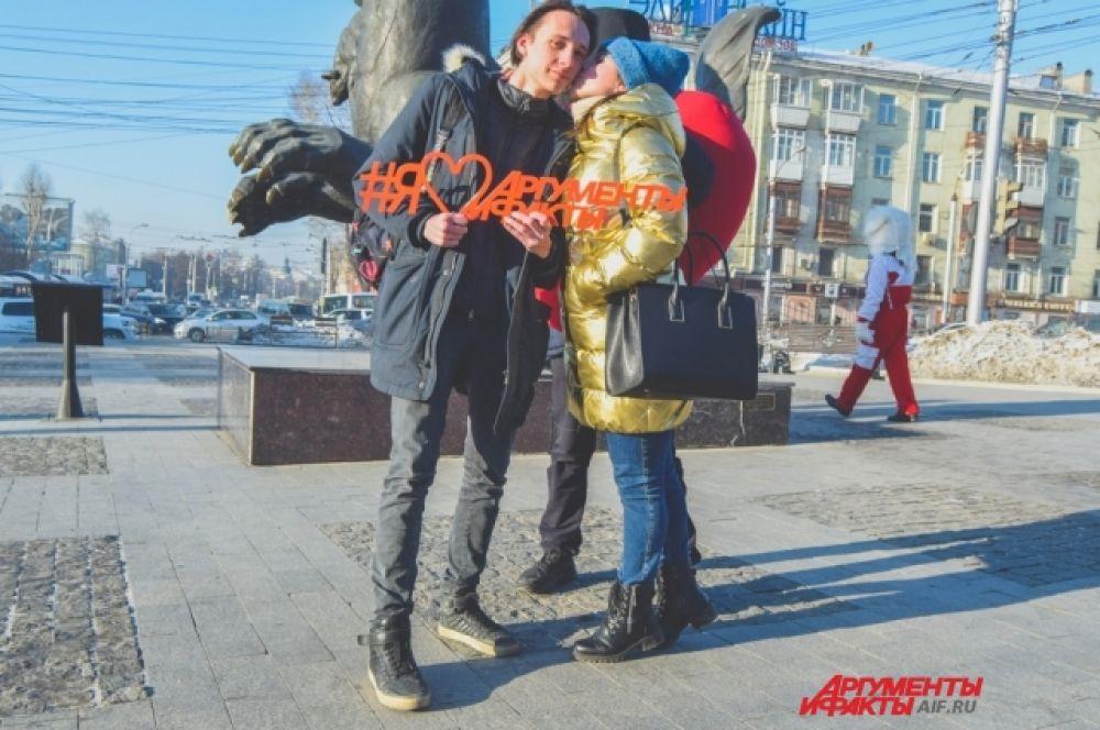 Бунеева Лидия и Столбанов Роман