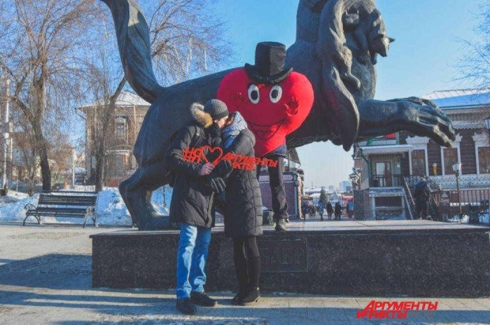 Байбаев Александр и Анастасия