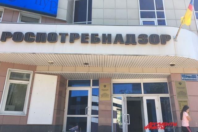 Ситуация с массовым отравлением детей в санатории находится на контроле сотрудников Роспотребнадзора.