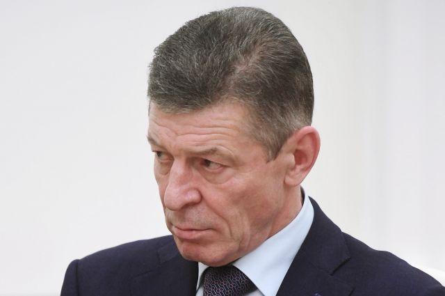Козак назвал основные итоги Российского инвестиционного форума в Сочи