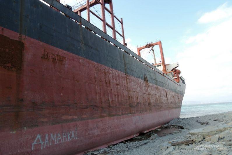 Длина судна около 150 метров.