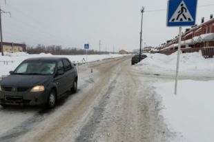 В Оренбурге в ДТП пострадал подросток.